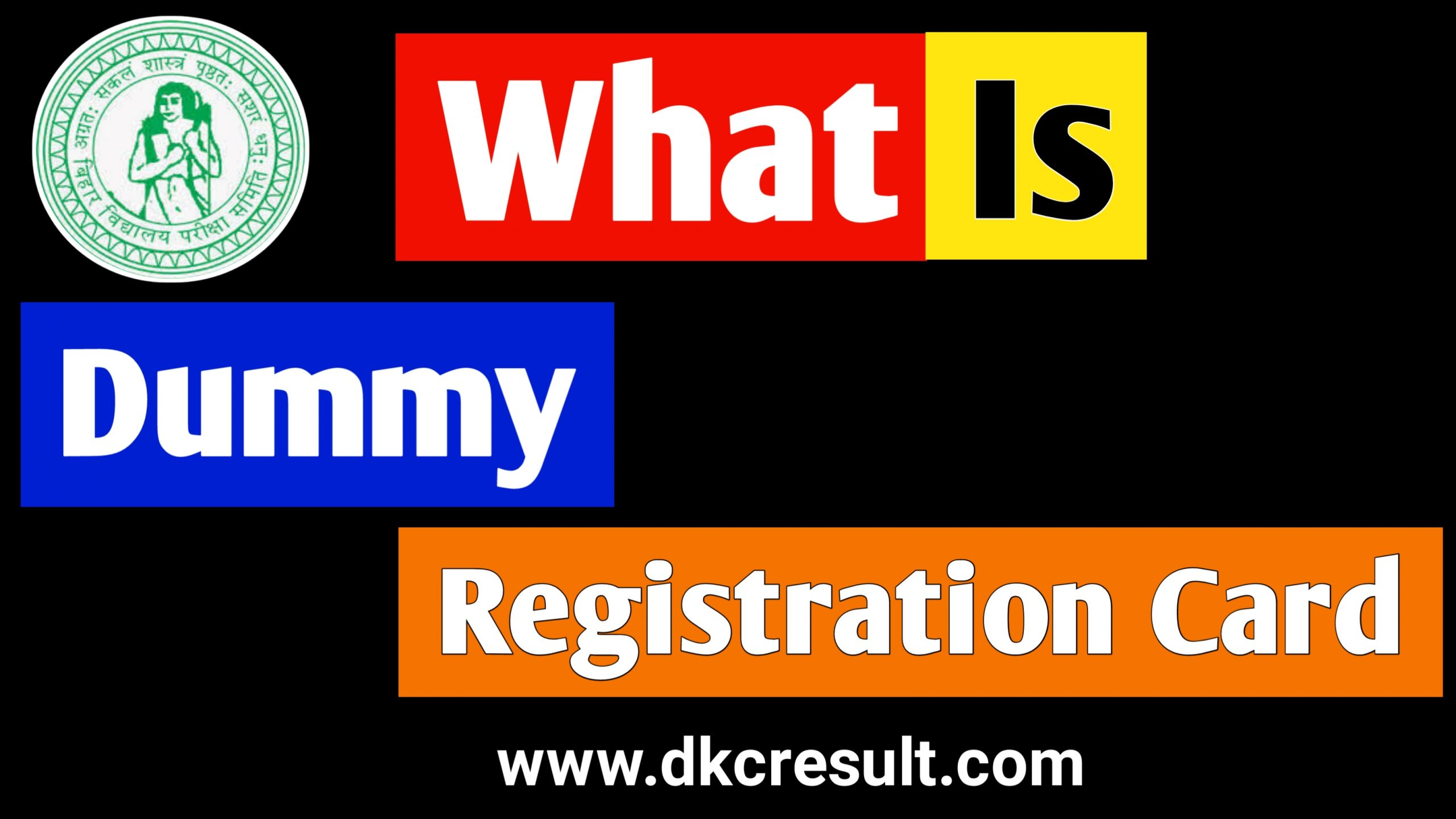 What Is Dummy Registration Card 2022