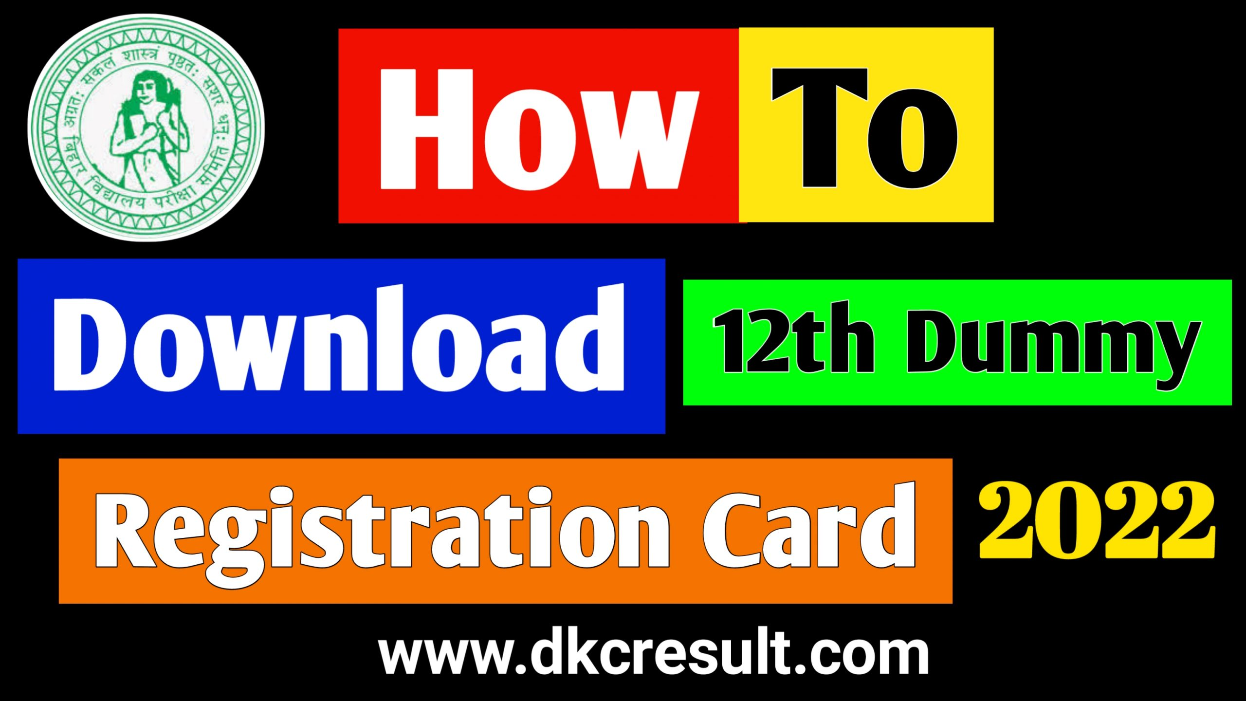 How To Download 12th Dummy Registration Card 2022